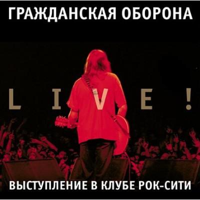 Гражданская Оборона – Live! Выступление В Клубе Рок-Сити