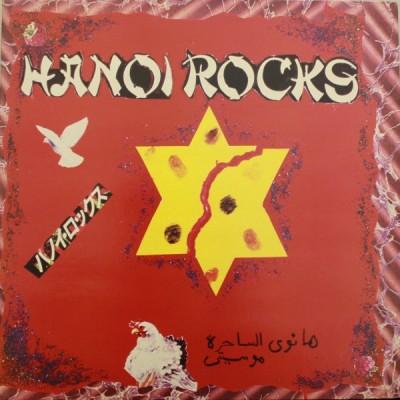 Hanoi Rocks – Rock & Roll Divorce