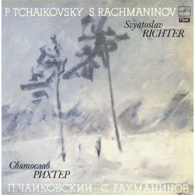 """Rachmaninov, Tchaikovsky – Etudes Tableaux / From The Cycle """"The Seasons"""""""