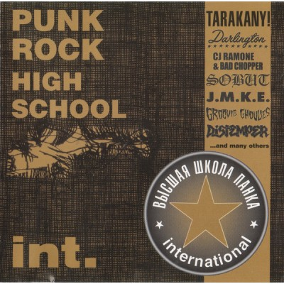 CD Various – Punk Rock High School Int.