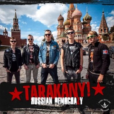 CD Тараканы! -  Russian Democrazy