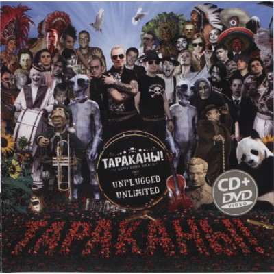CD+DVD Тараканы! – Unplugged Unlimited