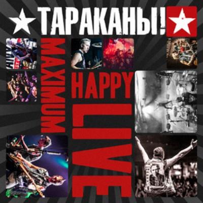 CD Тараканы! - Maximum Happy Live