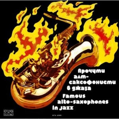 Various – Famous Alto-Saxophones In Jazz