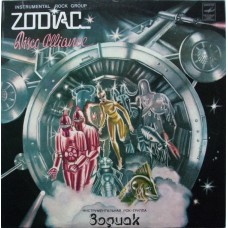 Zodiac – Disco Alliance