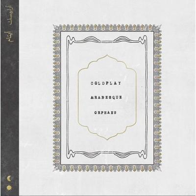 Coldplay - Orphans / Arabesque 7'' Single Ltd Ed NEW 2019 Последний экземпляр