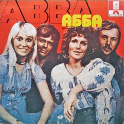 ABBA – АББА