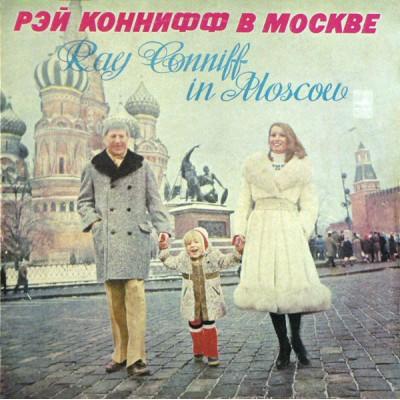 Рэй Коннифф – Рэй Коннифф В Москве