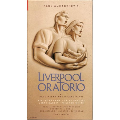 Кассета х2 Paul McCartney – Liverpool Oratorio