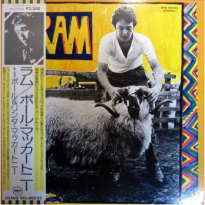 Paul & Linda McCartney ‎– Ram JAPAN