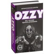 Книга Ozzy Osbourne - Оззи. Автобиография без цензуры