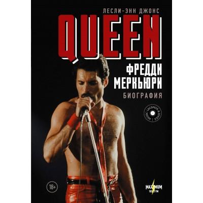 Книга Queen. Фредди Меркьюри: биография