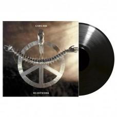 Carcass – Heartwork LP 2017 Reissue