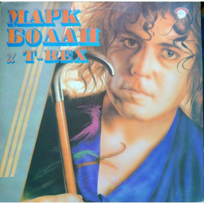 Marc Bolan & T-Rex - The Words And Music Of Marc Bolan 1947 - 1977