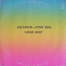 Uriah Heep –  Innocent Victim - Ансамбль «Урия Хип»