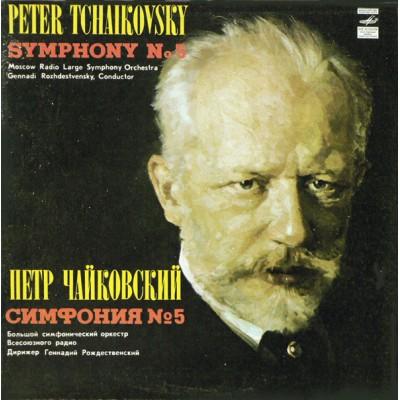 P. Tchaikovsky - Moscow Radio Large Symphony Orchestra , Conductor Gennadi Rozhdestvensky – Symphony No. 5 In E Minor, Op. 64