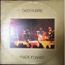 Deep Purple – Made In Japan 2LP (US Edition)
