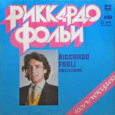 Riccardo Fogli – Collezione