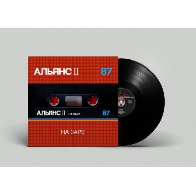 Альянс – На Заре LP NEW 2019 Reissue Ltd Ed 250 шт.