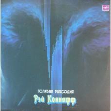 Рэй Коннифф – Голубая Рапсодия
