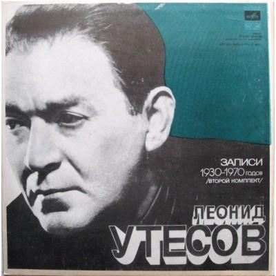 Леонид Утесов – Записи 1930-1970 Годов (Второй Комплект) BOX 3 LP