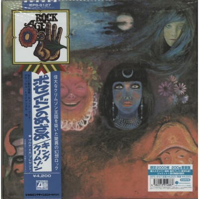 King Crimson ‎– In The Wake Of Poseidon  JAPAN EDITION