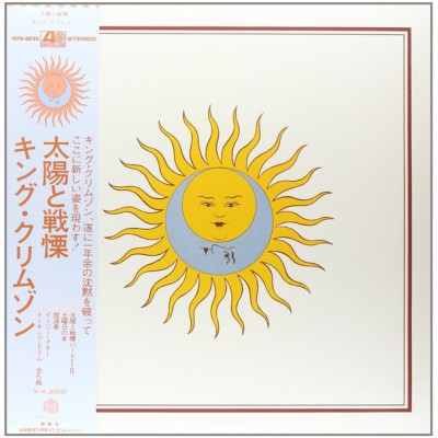 Larks' Tongues In Aspic JAPAN EDITION