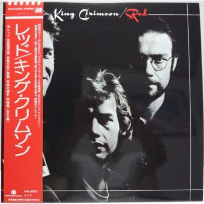 King Crimson - Red JAPAN EDITION