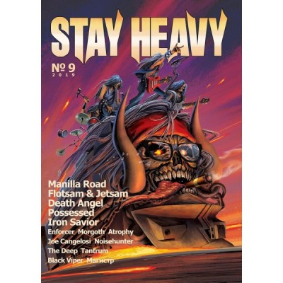Stay Heavy No.9 Журнал