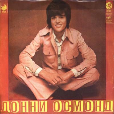 Donny Osmond - Донни Осмонд