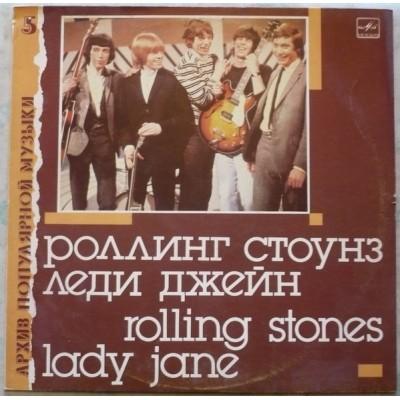 Роллинг Стоунз = Rolling Stones - Lady Jane = Леди Джейн
