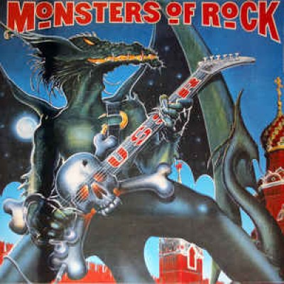 Various – Monsters Of Rock USSR