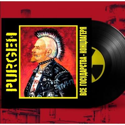 Пурген - Все Государства - Концлагеря LP NEW 2019 Чёрный винил Ltd Ed 100 шт. Последние экземпляры тиража