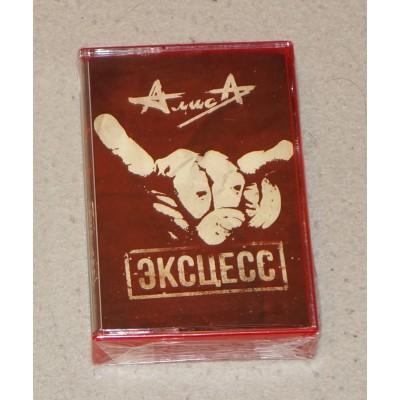 Кассета Алиса - Эксцесс MC Красный бокс Ltd Ed 25 шт.