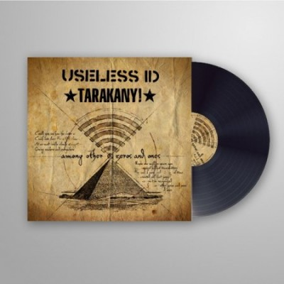Тараканы! / Useless ID – Among other zeros and ones