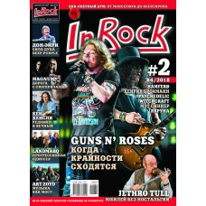 In Rock - Журнал #2 2018 (Guns N'Roses, Magnum, Don Airey, Ken Hensley, Ian Anderson)