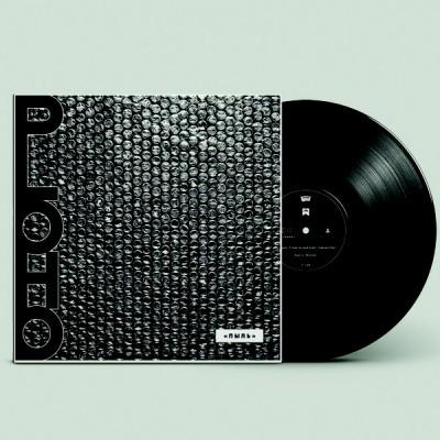 Ploho – Пыль LP Ltd Ed 200 шт.