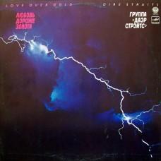 Dire Straits - Love Over Gold = Любовь Дороже Золота
