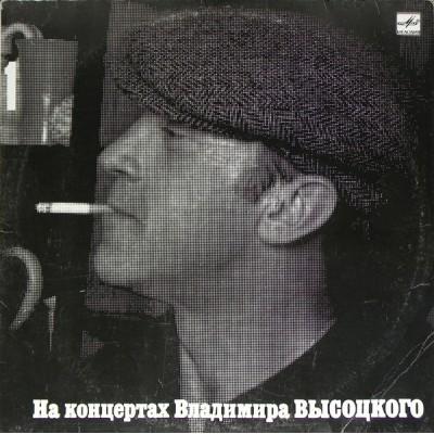 Владимир Высоцкий - (01) Сентиментальный Боксёр АКЦИЯ! СКИДКА 50%!