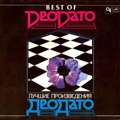 Деодато - Best Of Deodato - Лучшие произведения Деодато
