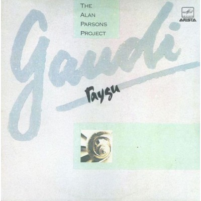The Alan Parsons Project - Gaudi = Гауди