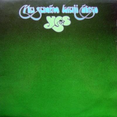 Yes - Na Samém Kraji Útesu LP 1974 Czhekhoslovakia