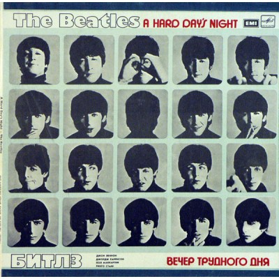 The Beatles - A Hard Days Night 2LP Gatefold