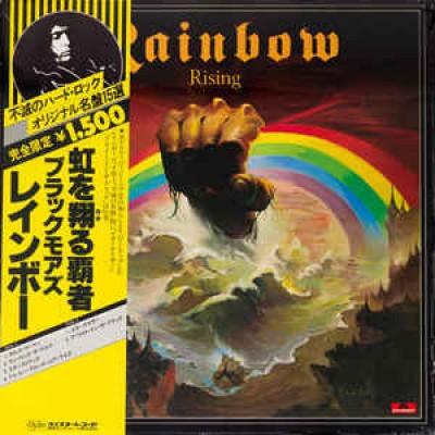 Rainbow – Rainbow Rising LP Gatefold Japan + Inlay ++ OBI Strip