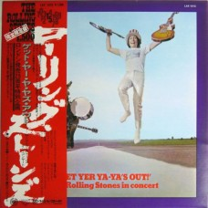 The Rolling Stones - Get Yer Ya-Yas Out! - The Rolling Stones In Concert