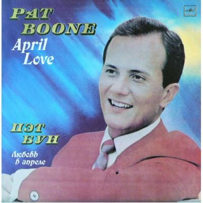 Pat Boone - Любовь В Апреле · April Love