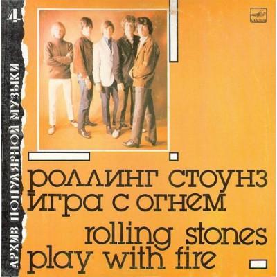 Роллинг Стоунз = Rolling Stones - Игра С Огнем = Play With Fire