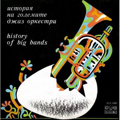 Various - History Of Big Bands