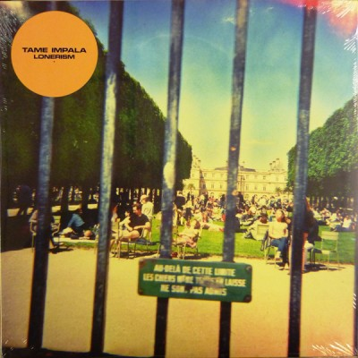 Tame Impala - Lonerism 2LP Gatefold