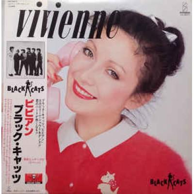 Vivienne & Black Cats – Vivienne LP Japan + 8-page booklet